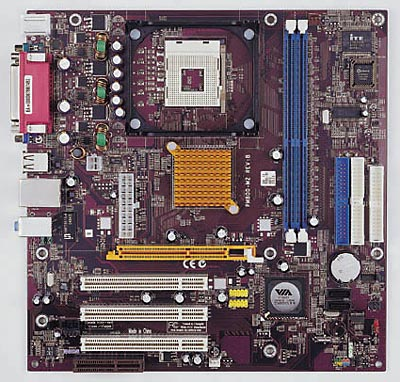 Via technologies pm800-8237 specs, pricing, reviews, & support.